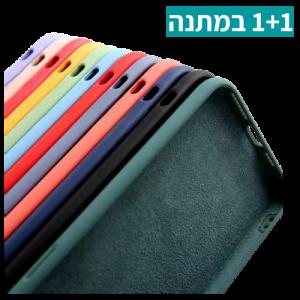 כיסוי לאייפון VELVET
